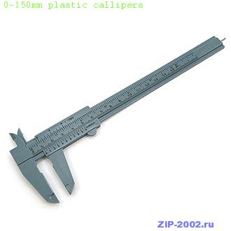 0-150mm plastic callipers