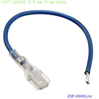 1007 AWG18 4.8 mm/5 mm blue