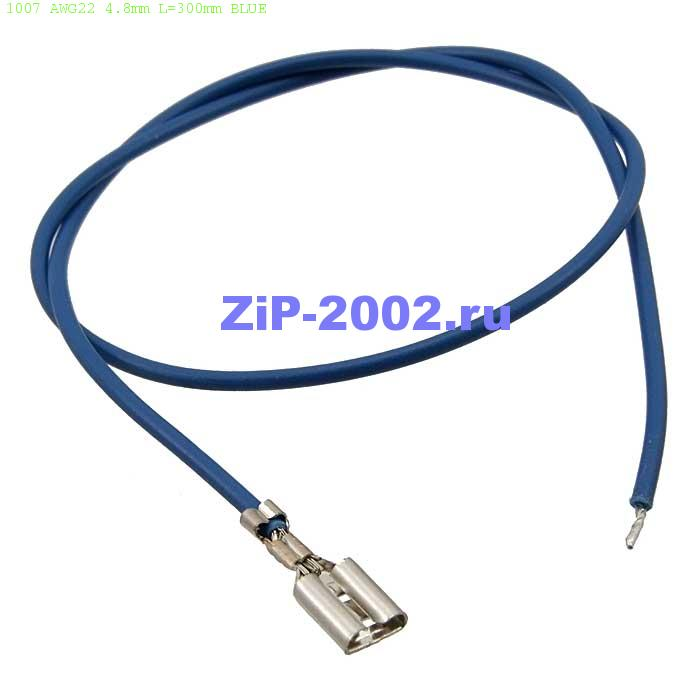 1007 AWG22 4.8mm L=300mm BLUE