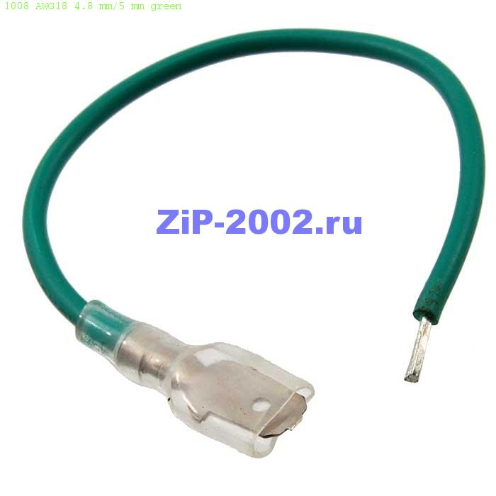 1008 AWG18 4.8 mm/5 mm green