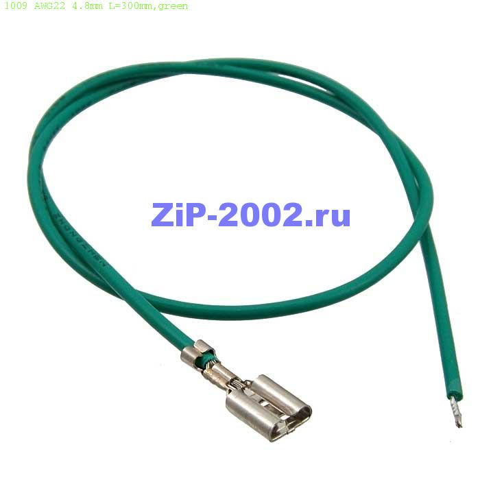 1009 AWG22 4.8mm L=300mm,green