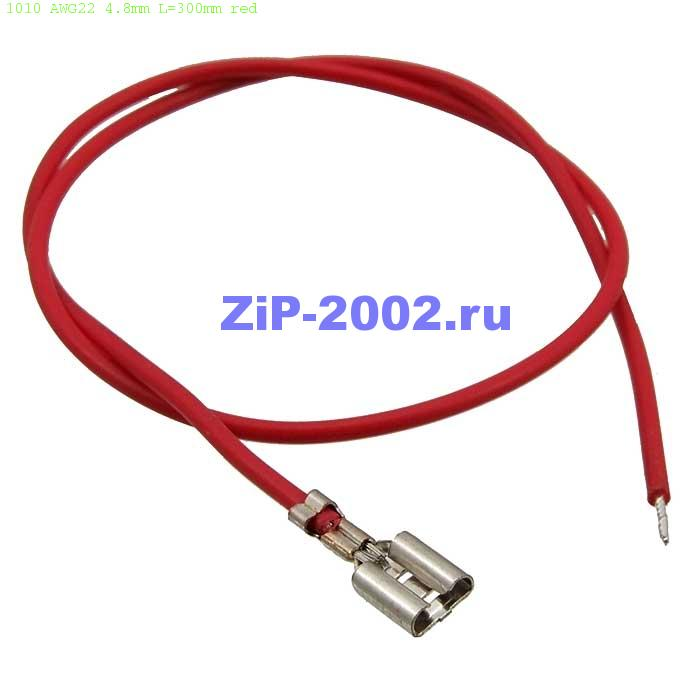 1010 AWG22 4.8mm L=300mm red