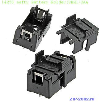 14250 safty Battery Holder(SBH1/2AA