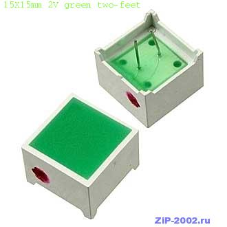 15X15mm 2V green two-feet