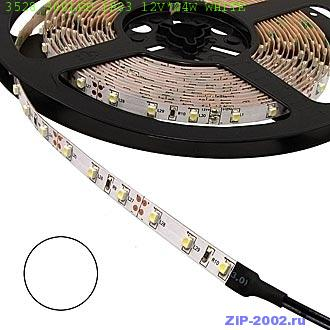 3528 300LED IP33 12V*24W WHITE