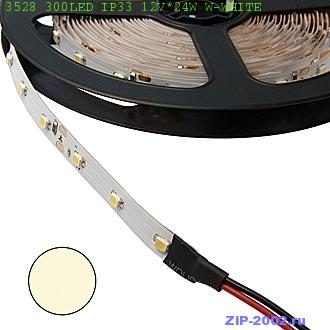 3528 300LED IP33 12V*24W W-WHITE
