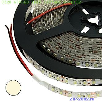 3528 600LED IP65 12V*48W W-WHITE