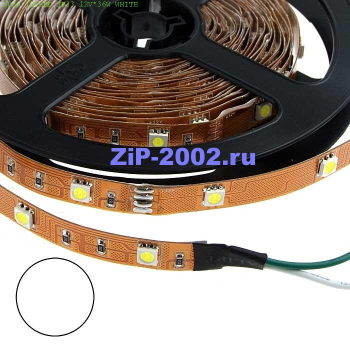 5050 150LED IP33 12V*36W WHITE