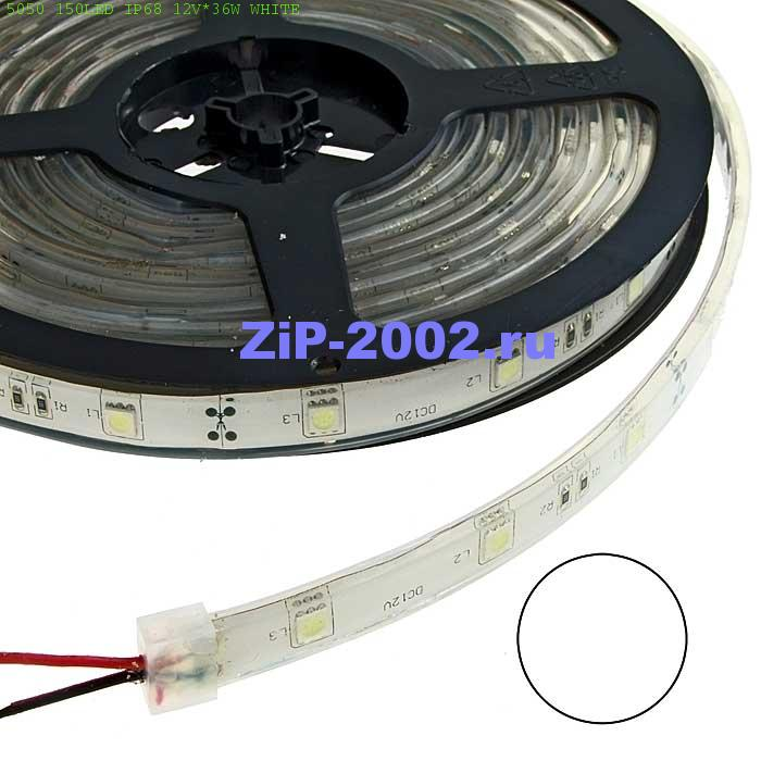 5050 150LED IP68 12V*36W WHITE