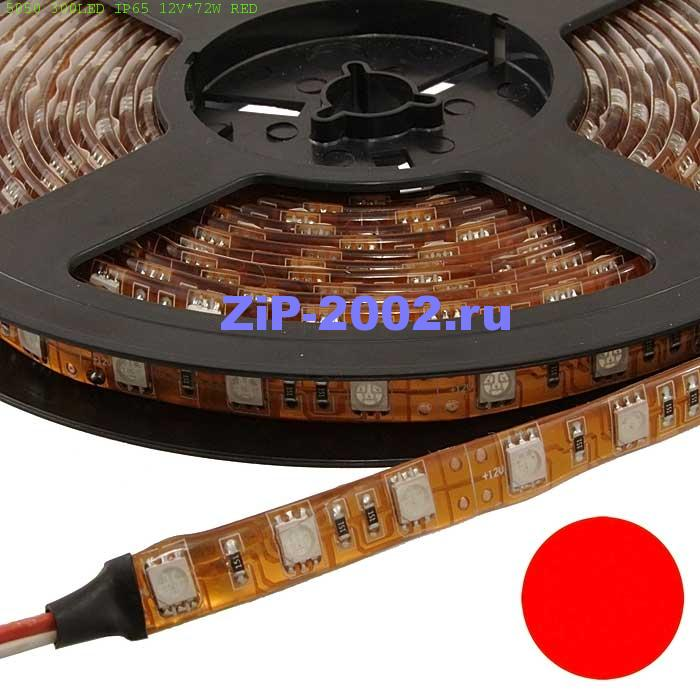 5050 300LED IP65 12V*72W RED