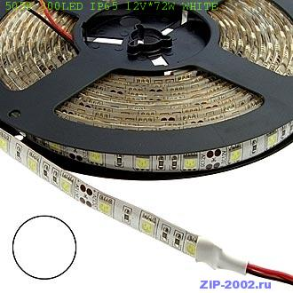 5050 300LED IP65 12V*72W WHITE