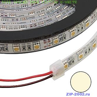 5050 300LED IP68 12V*72W W-WHITE