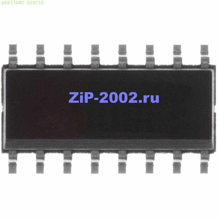 AD637ARZ SOIC16