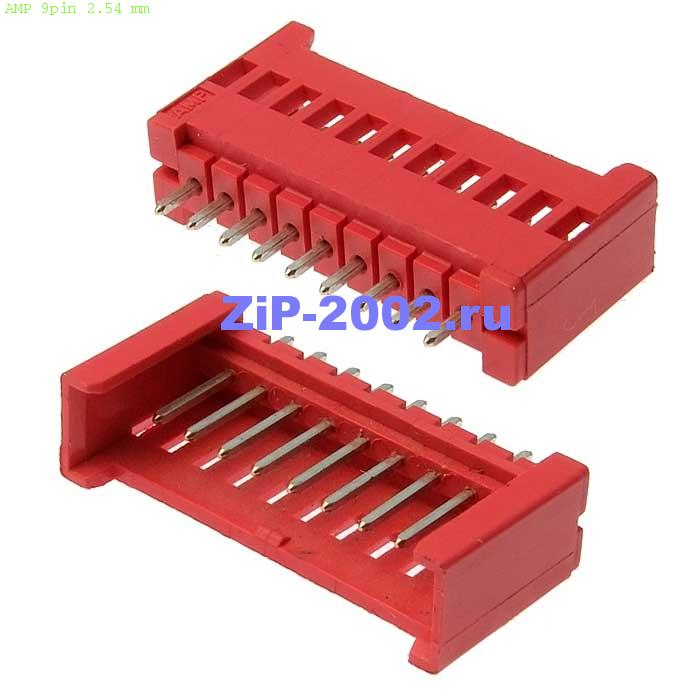 AMP 9pin 2.54 mm