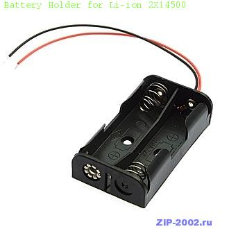Battery Holder for Li-ion 2X14500