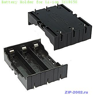Battery Holder for Li-ion 3X18650