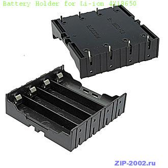 Battery Holder for Li-ion 4X18650