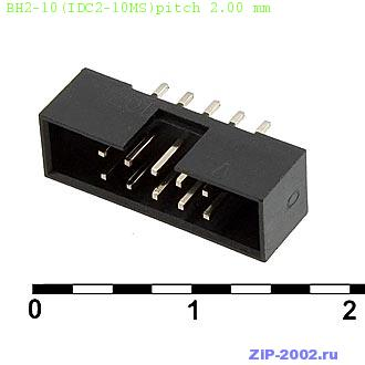 BH2-10(IDC2-10MS)pitch 2.00 mm