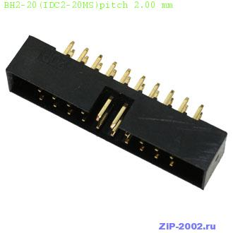 BH2-20(IDC2-20MS)pitch 2.00 mm
