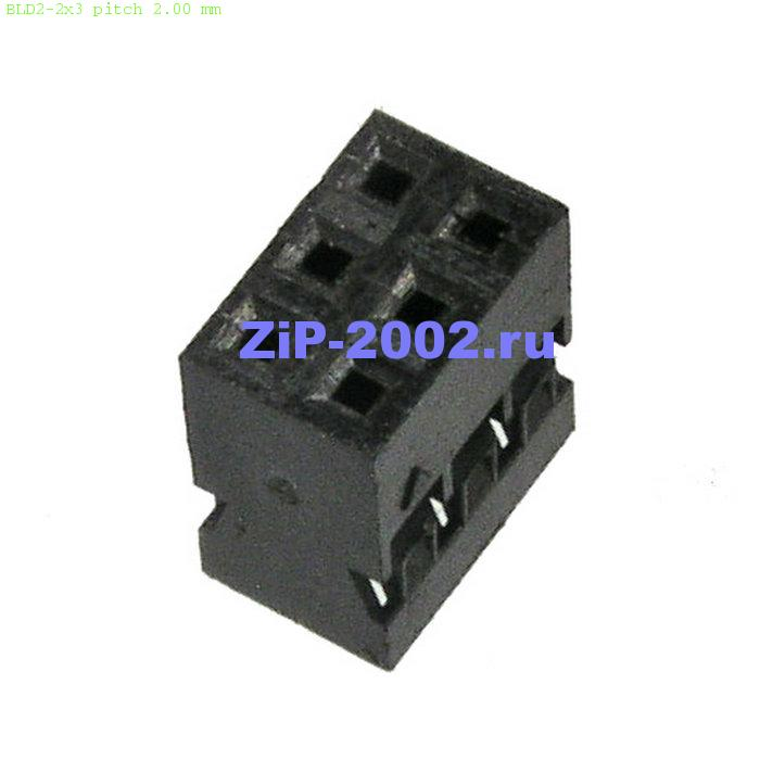 BLD2-2x3 pitch 2.00 mm