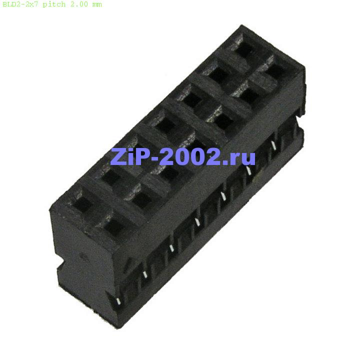 BLD2-2x7 pitch 2.00 mm
