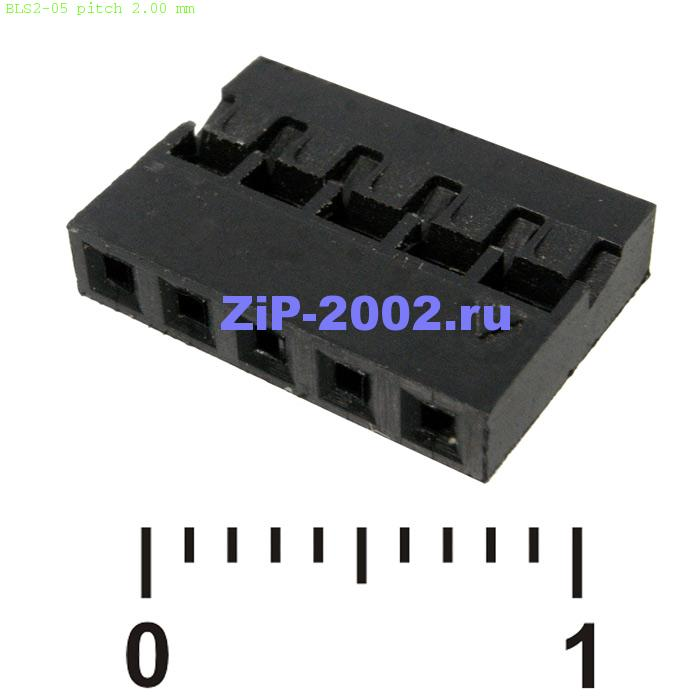 BLS2-05 pitch 2.00 mm