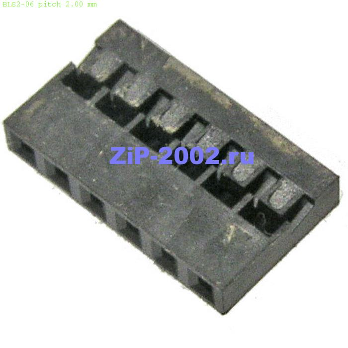 BLS2-06 pitch 2.00 mm