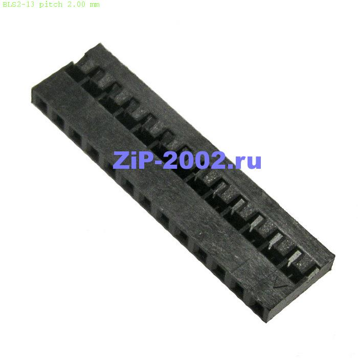 BLS2-13 pitch 2.00 mm