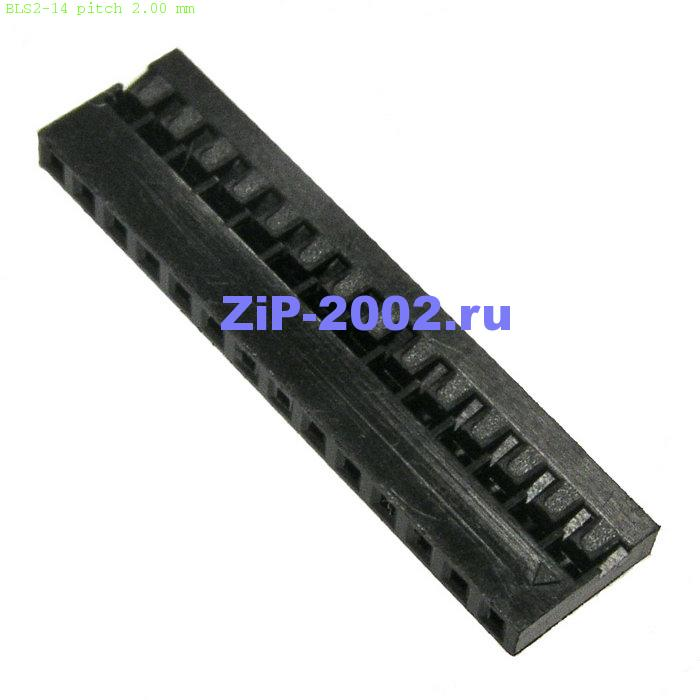 BLS2-14 pitch 2.00 mm