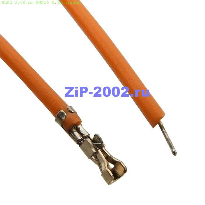 BLS2 2,00 mm AWG26 0,3m orange