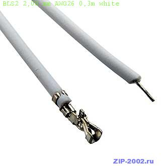 BLS2 2,00 mm AWG26 0,3m white