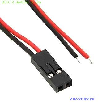 BLS-2 AWG26 0.3m