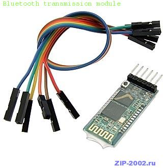 Bluetooth transmission module