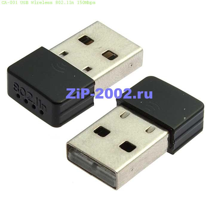 CA-001 USB Wireless 802.11n 150Mbps