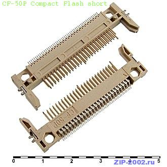 CF-50P Compact Flash short