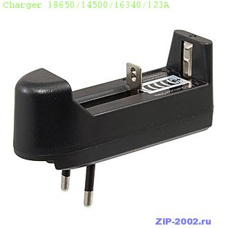 Charger 18650/14500/16340/123A