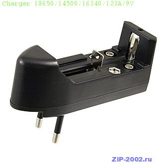 Charger 18650/14500/16340/123A/9V