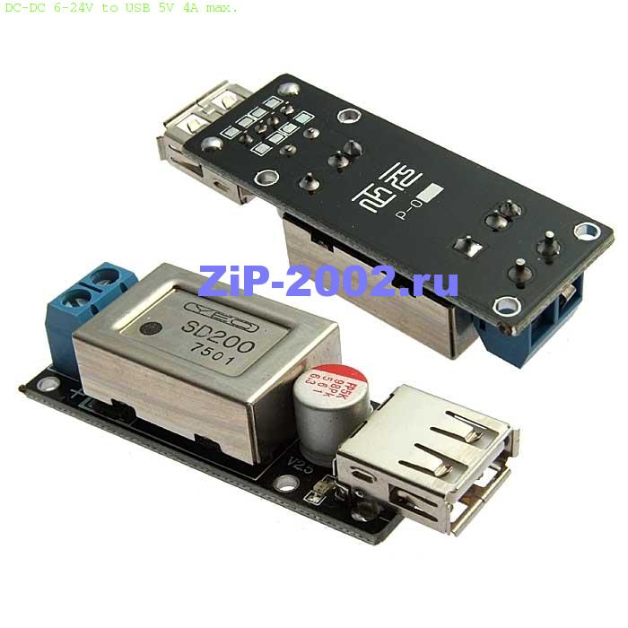DC-DC 6-24V to USB 5V 4A max.