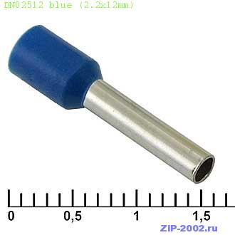 DN02512 blue (2.2x12mm)