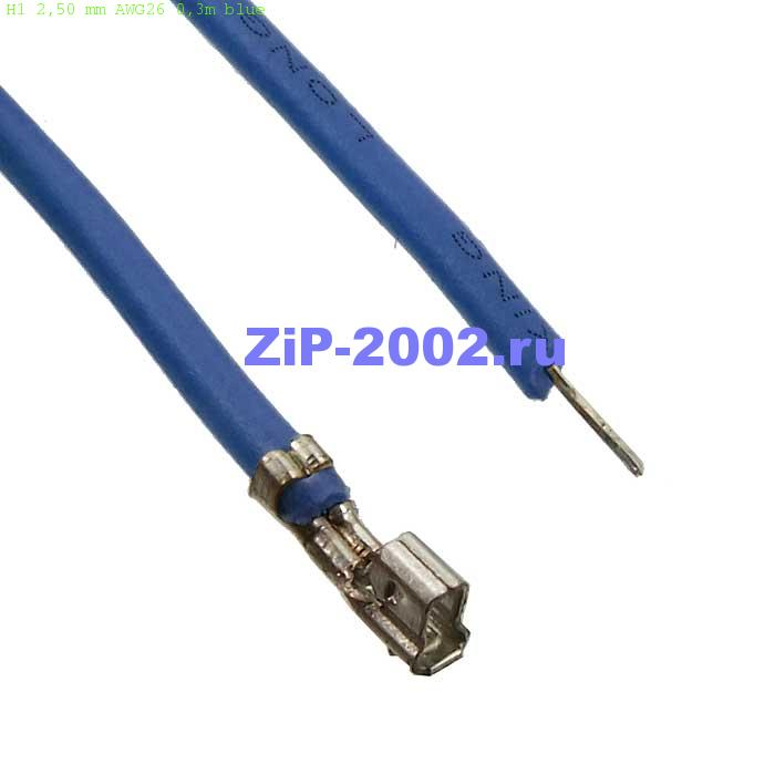 H1 2,50 mm AWG26 0,3m blue