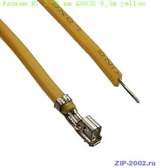 Разъем H1 2,50 mm AWG26 0,3m yellow