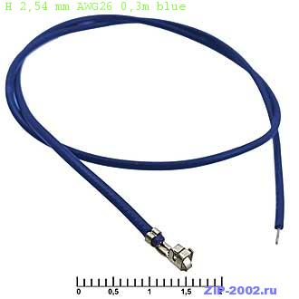 H 2,54 mm AWG26 0,3m blue
