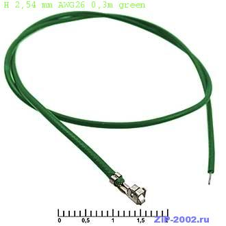 H 2,54 mm AWG26 0,3m green