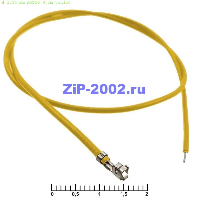 H 2,54 mm AWG26 0,3m yellow