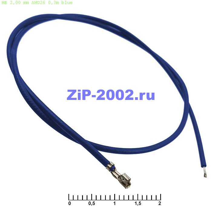 HB 2,00 mm AWG26 0,3m blue