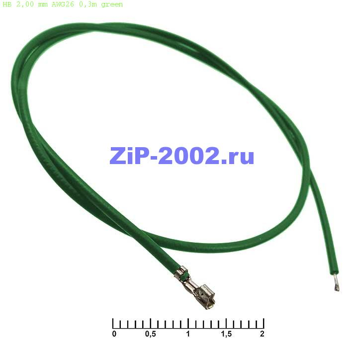 HB 2,00 mm AWG26 0,3m green