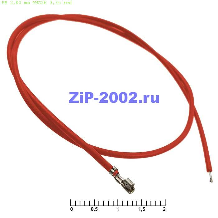 HB 2,00 mm AWG26 0,3m red