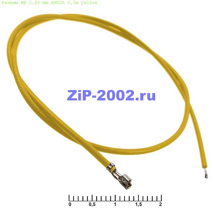 Разъем HB 2,00 mm AWG26 0,3m yellow