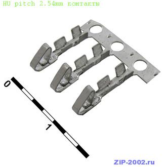 HU pitch 2.54mm контакты