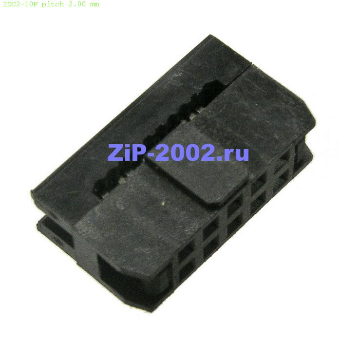 IDC2-10F pitch 2.00 mm